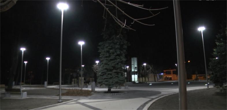 Zmodernizowano plac marszałka Józefa Piłsudskiego