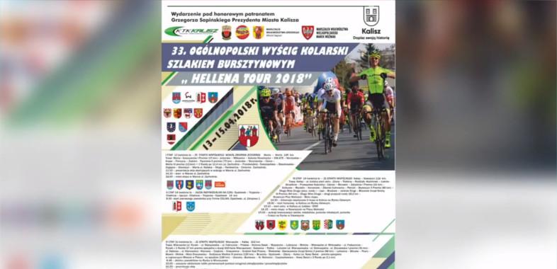 33. Ogólnopolski Wyścig Kolarski Szlakiem Bursztynowym – ogłoszenie