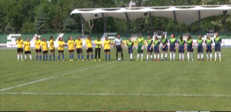 Piłka nożna kobiet ULKS MOSiR