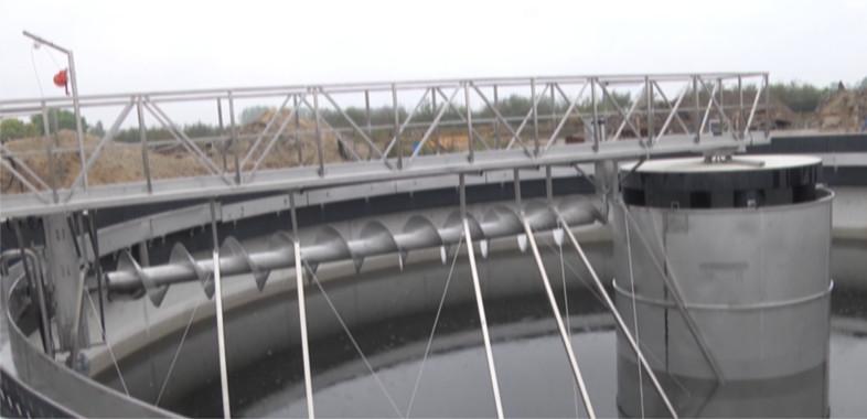 Modernizacja oczyszczalni ścieków w Łasku