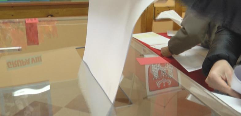 Wstępne wyniki wyborów do Europarlamentu